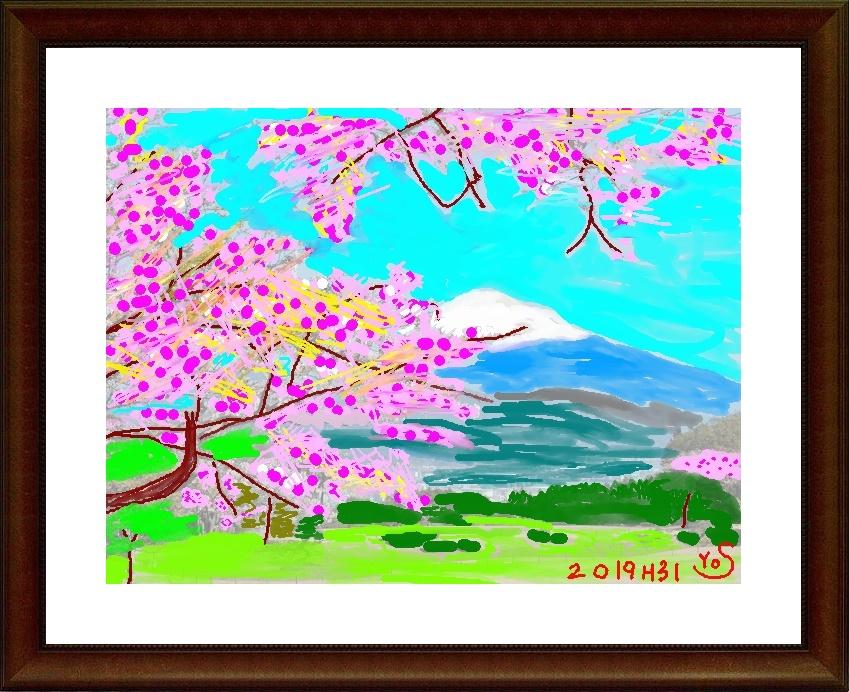 富士の見える桜,水彩作品,奈良,パソコン教室,大和西大寺駅,パソコンスクール