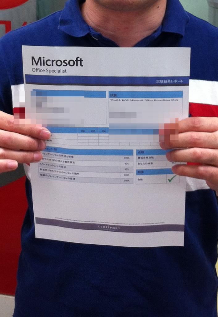 MOSPowerPoint2013Specialist高得点合格,奈良,パソコン教室,MOS資格