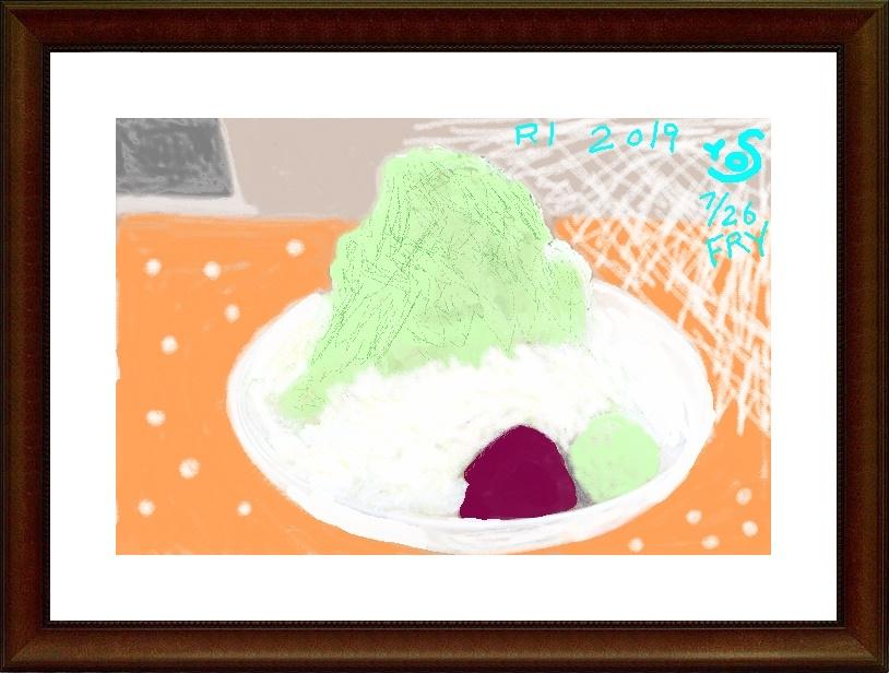 水彩作品,カキ氷.奈良市,大和西大寺,パソコン教室