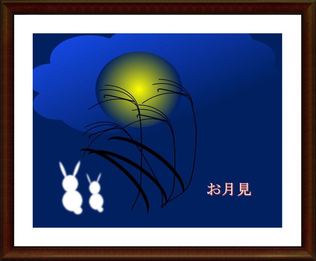 Wordでイラスト,お月見,Wordで絵を描く,奈良市,大和西大寺,パソコン教室