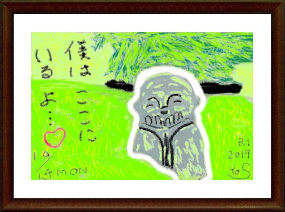 パソコンで水彩画,奈良,大和西大寺,パソコン教室