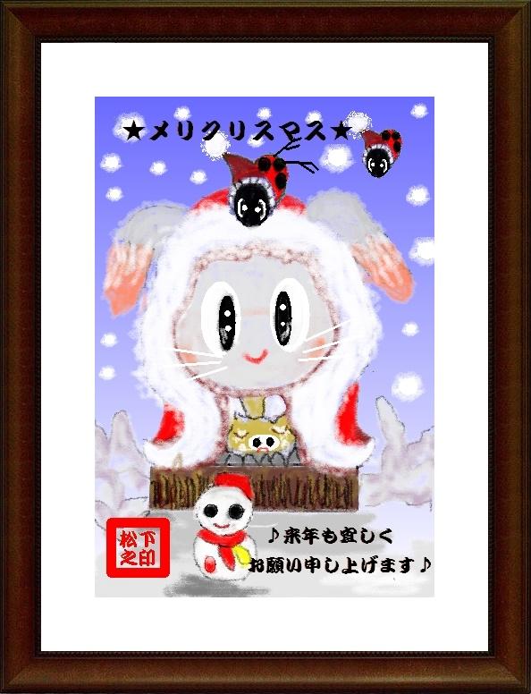 クリスマスカード,パソコンで水彩画,奈良,奈良市,大和西大寺,パソコン教室
