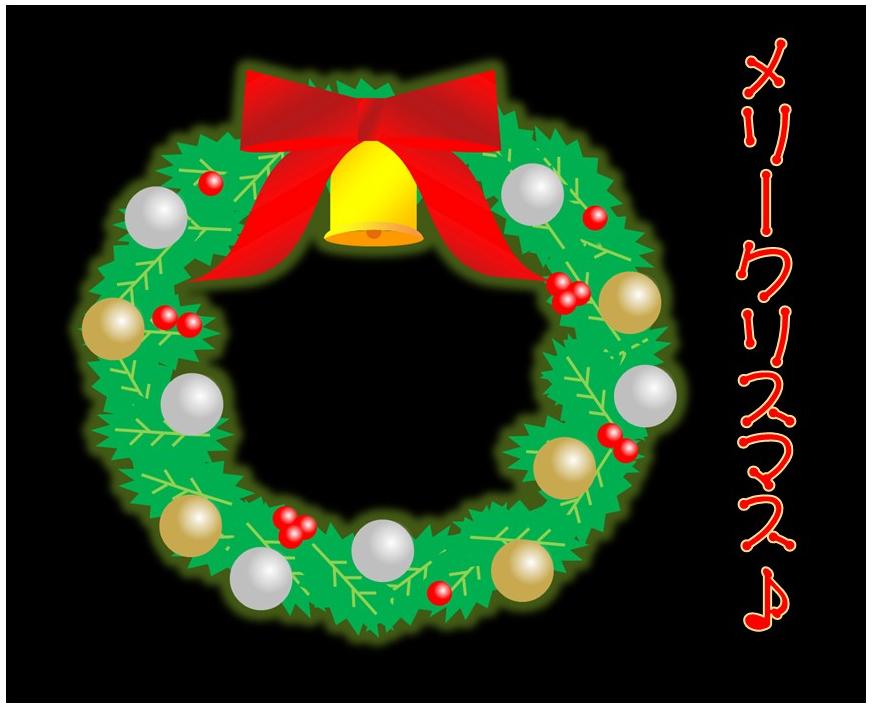 クリスマスリース,Wordオートシェイプ.奈良,奈良市,パソコン教室,大和西大寺