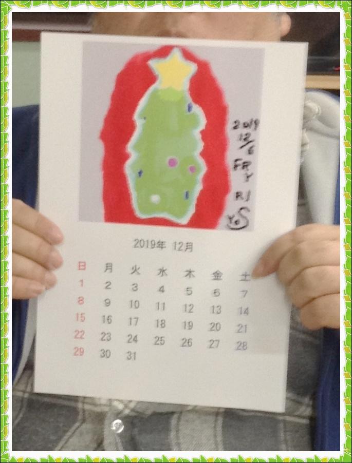 パソコンで水彩画,オリジナルカレンダー,奈良,奈良市,パソコン教室,大和西大寺,パソコンスクール