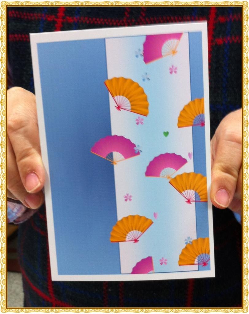 Wordでイラスト,お祝いカード,奈良,奈良市,パソコン教室,大和西大寺