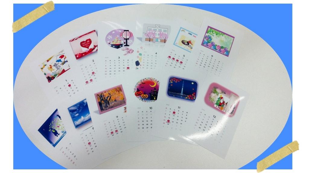 2020年オリジナルカレンダー,奈良,奈良市,西大寺南町,大和西大寺,パソコン教室