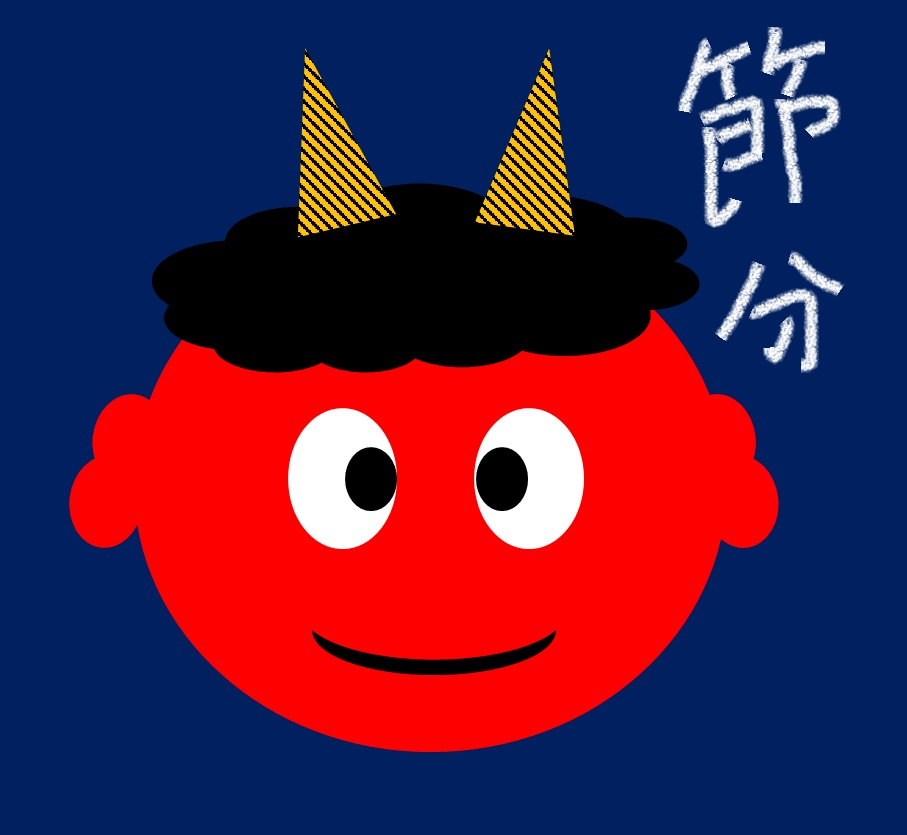 Word絵,Wordでイラスト,奈良,奈良市,パソコン教室.大和西大寺,おに