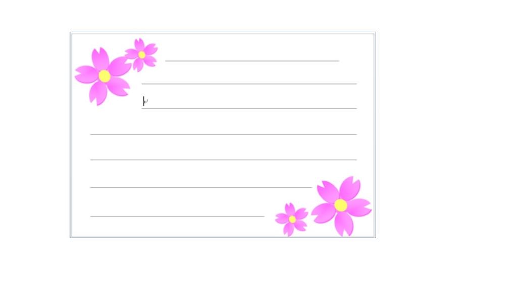 Wordでイラスト,桜、花びら、ハガキの挿絵,奈良,奈良市,大和西大寺、パソコン教室