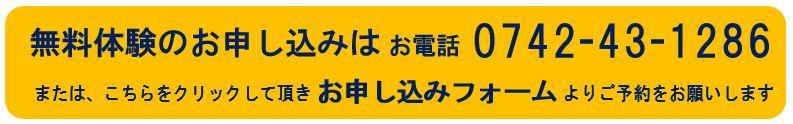 奈良,奈良市,パソコン教室,短期集中,Excel,Word,年賀状,大和西大寺,パソコン資格