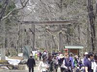 富山ブライダルエステアンジェ・ド・ポー奥社参道口