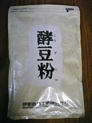 富山ブライダルエステアンジェ・ド・ポー酵豆粉2
