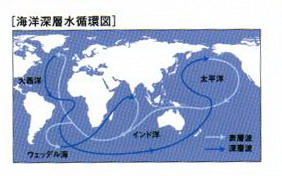 富山ブライダルエステアンジェ・ド・ポーshuuemuraディプシーウォーター海洋深層水地図