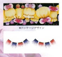 富山ブライダルエステアンジェ・ド・ポーshuuemuraパーシャルフローラルフェザー画像