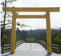 富山ブライダルエステアンジェ・ド・ポー伊勢神宮