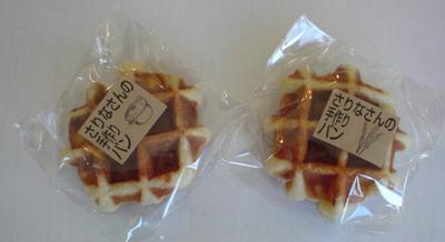 富山県ブライダルエステアンジェ・ド・ポーフリマお菓子