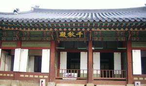 富山ブライダルエステアンジェ・ド・ポー韓国研修景福宮7