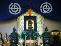 富山ブライダルエステアンジェ・ド・ポー鎌倉七福神大黒天(長谷寺)