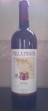 富山ブライダルエステアンジェ・ド・ポーイタリア赤ワイン