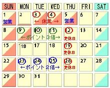16・5営業カレンダー.jpg