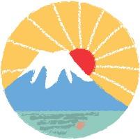 初日の出.jpg
