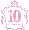 10周年ロゴ mini.jpg