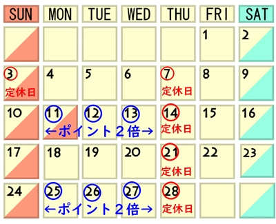 19・2営業カレンダー.jpg