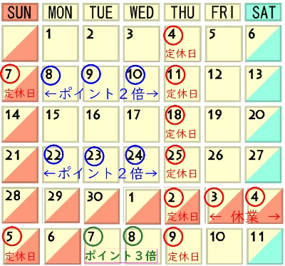 19・4営業カレンダー.jpg