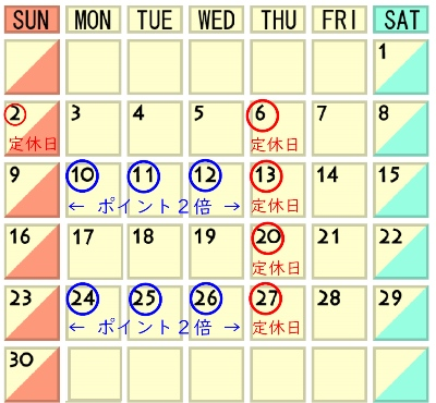19・6営業カレンダー.jpg