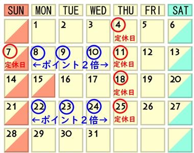 19・7営業カレンダー.jpg