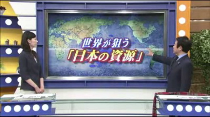 【173cm】KTV 山本悠美子 9【瓦割り】©2ch.netYouTube動画>12本 dailymotion>1本 ->画像>131枚