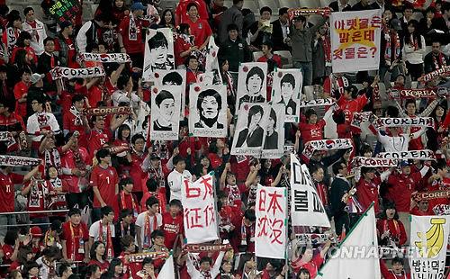 台湾人は韓国人が大っ嫌い!~で...
