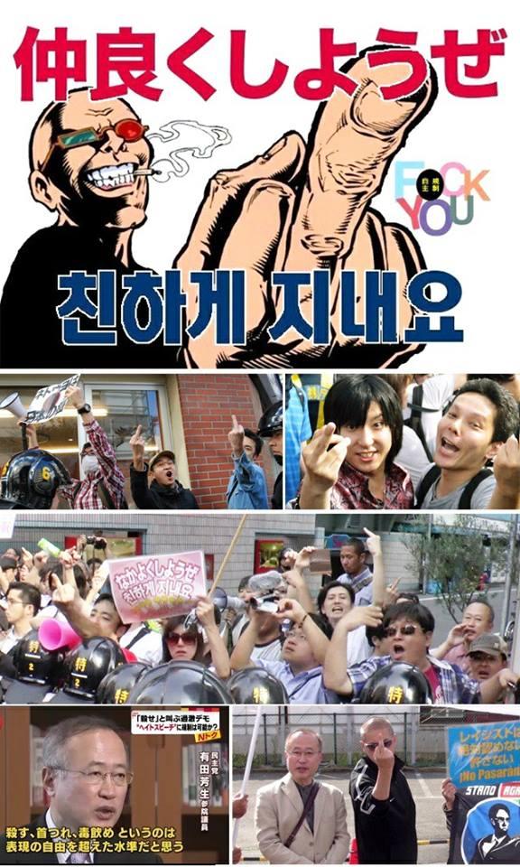 ●●●韓国の強姦件数は日本の40倍以上!●●● [転載禁止]©2ch.net YouTube動画>22本 ->画像>199枚