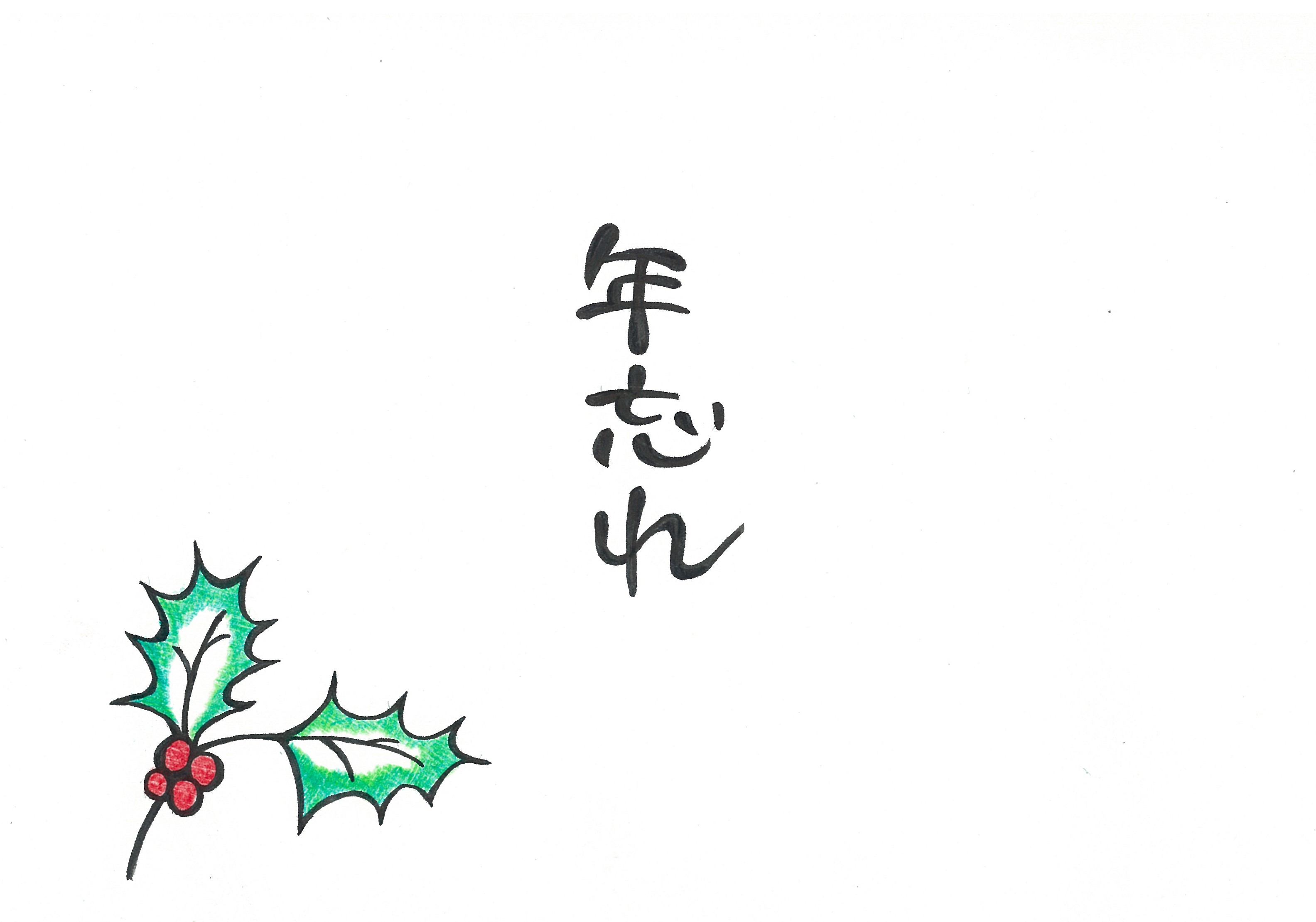 文字1.jpg