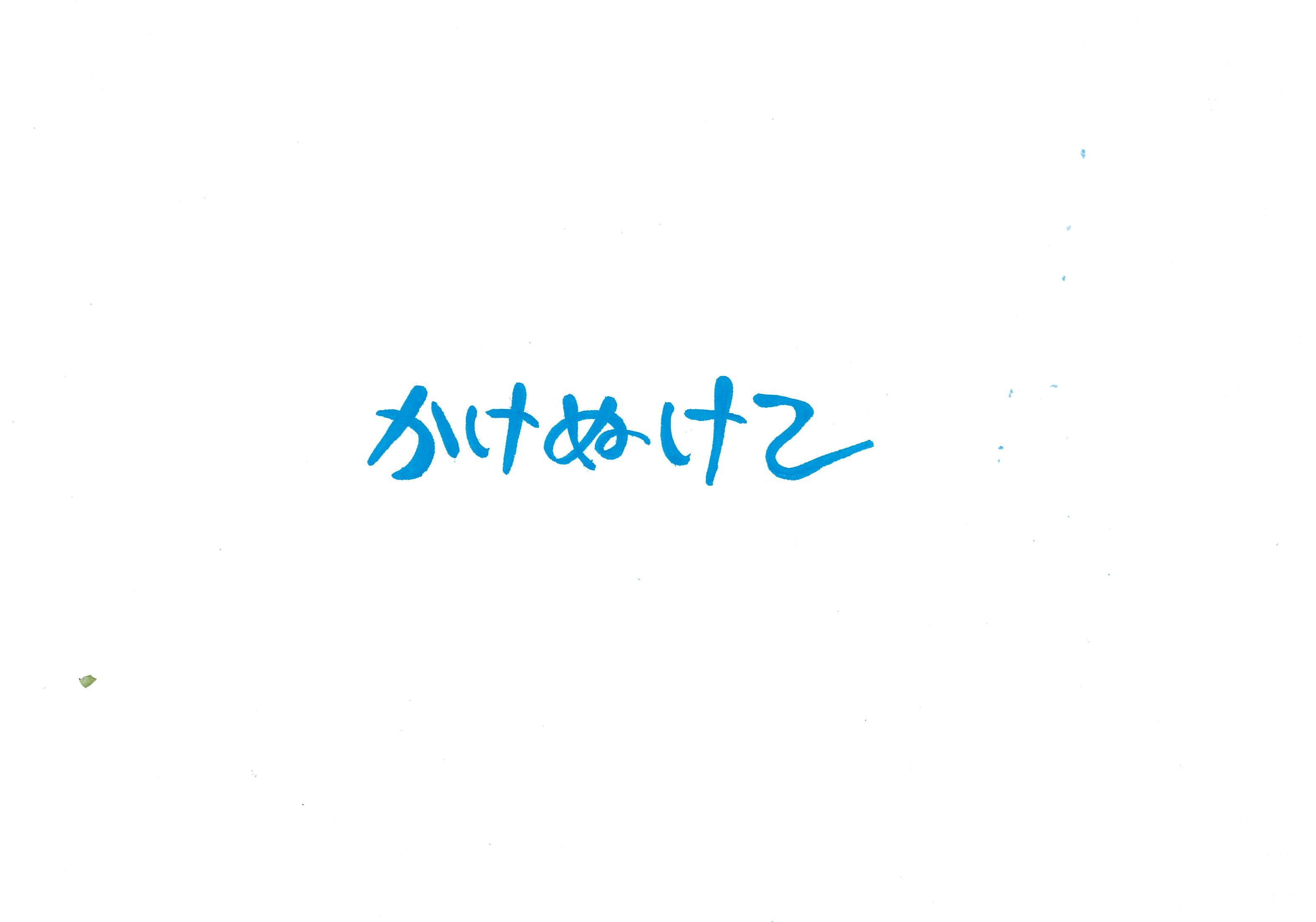 文字3.jpg