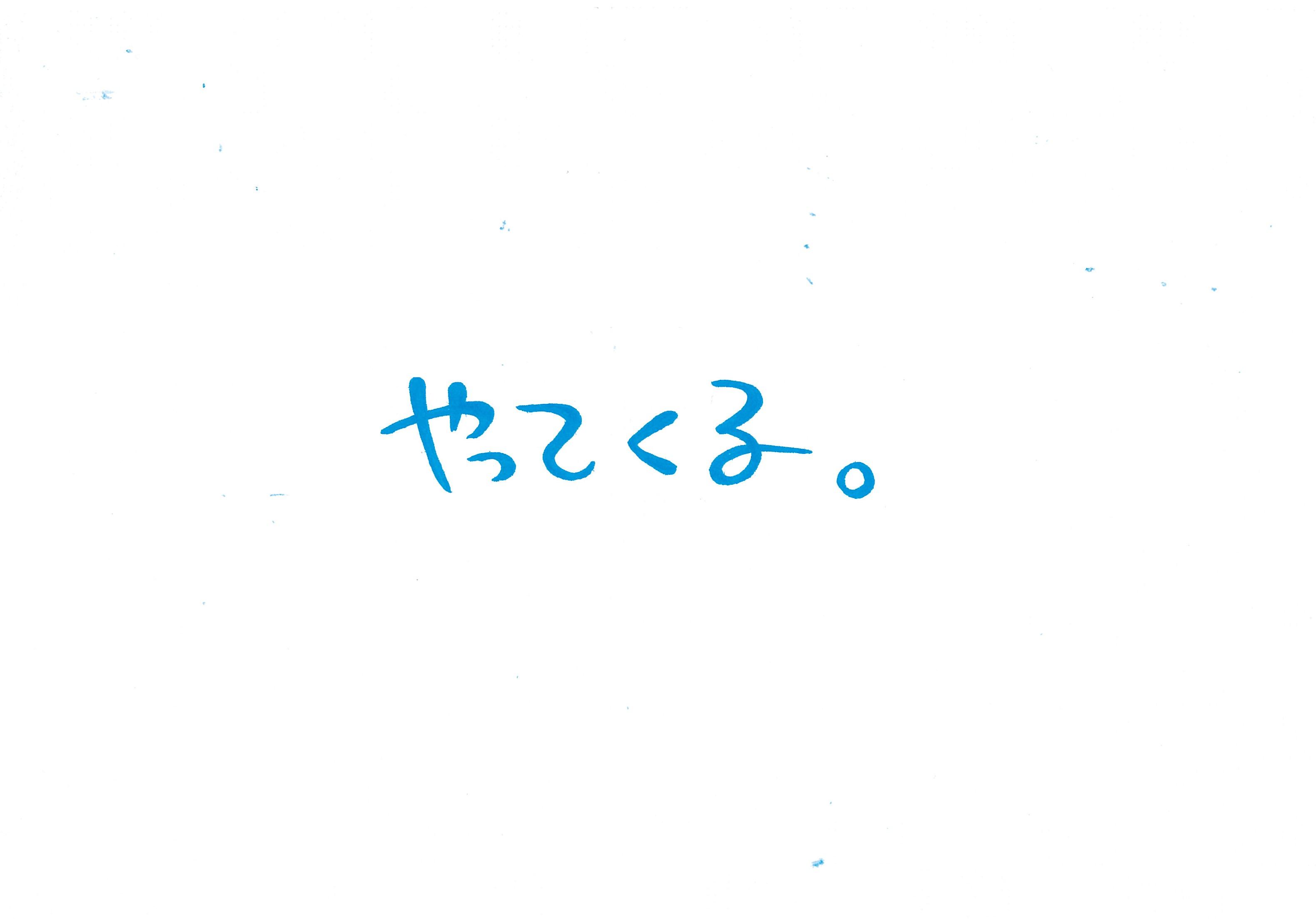 文字6.jpg