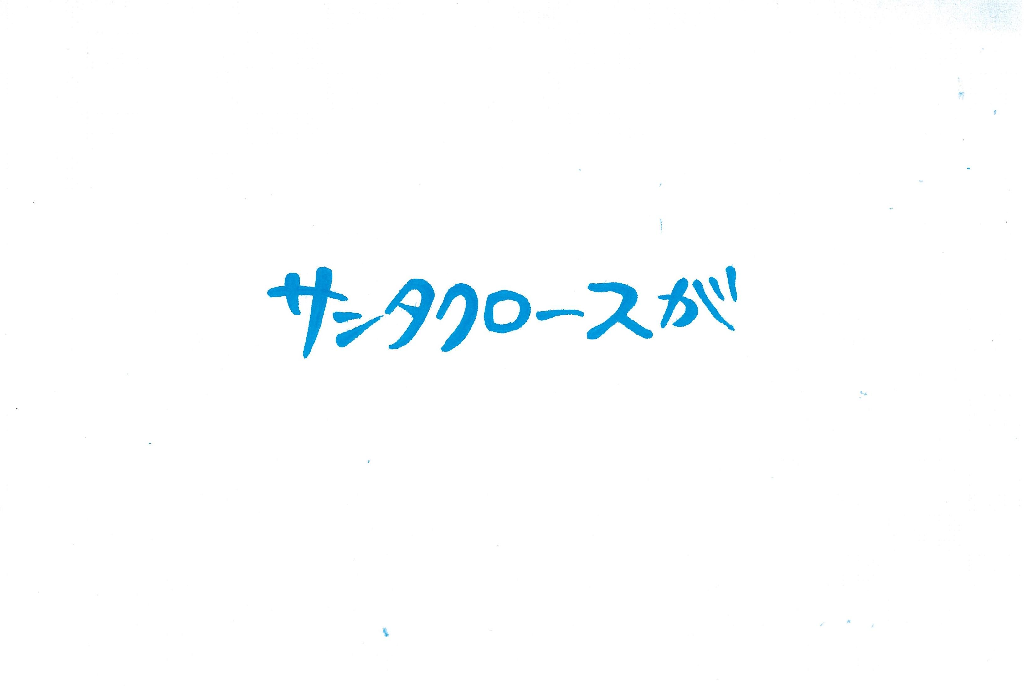 文字2 (2).jpg