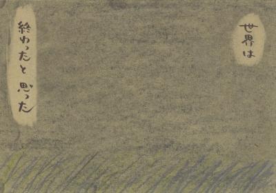 190424_0803_003 (3).jpg