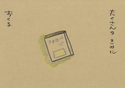 190424_0803_004 (4).jpg