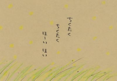 190424_0803_005.jpg