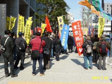 20140218経団連3