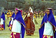 インカの祭り