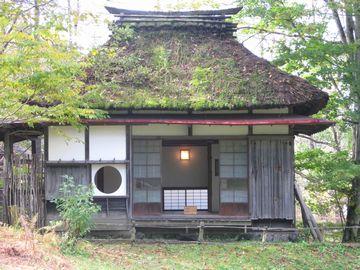 野上弥生子別荘