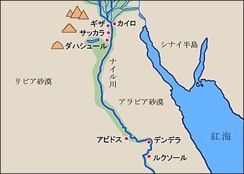 アビドスの地図
