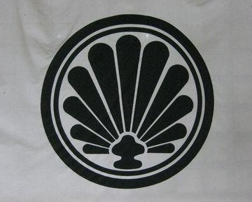 鞍馬寺の紋