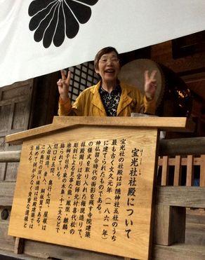 戸隠神社9