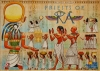 エジプト本