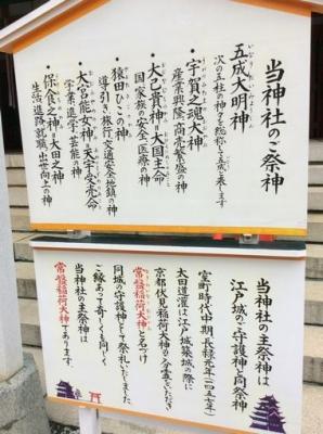 京浜稲荷7