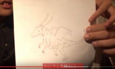 たけちゃんの竜