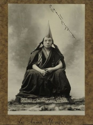 ラマ僧アフル・ヨンデン