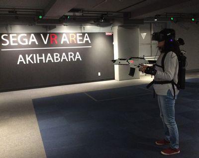 VRゲーム1